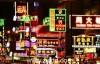 去香港购物攻略什么便宜香港东西怎么样香港购物必备高手指南