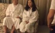 出版人邵忠与艺术名媛王凯丽偷情捉奸过程被视频直播图片合集
