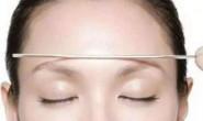 眉毛怎么画对称方法详细图解