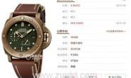 沛纳海限量珍藏青铜款PAM00507是真动能手表吗P.9002机芯