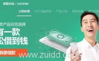点融理财客服电话官方网站产品介绍