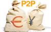 P2P信用标是什么意思