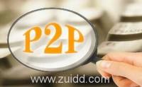 P2P投资的实用信息要怎样快速收集?