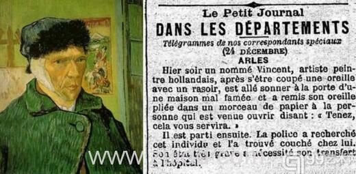 荷兰印象派画家梵高割耳自残是艺术史上的著名事件送一名叫蕾切尔(Rachel)的妓女