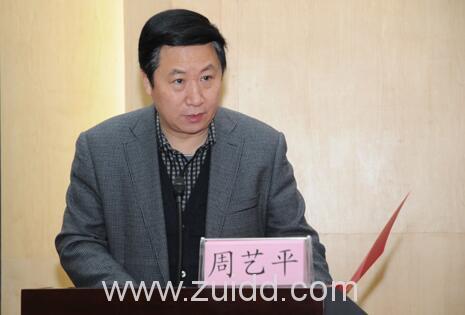长江传媒总经理周艺平被查周艺平简历后台背景近况